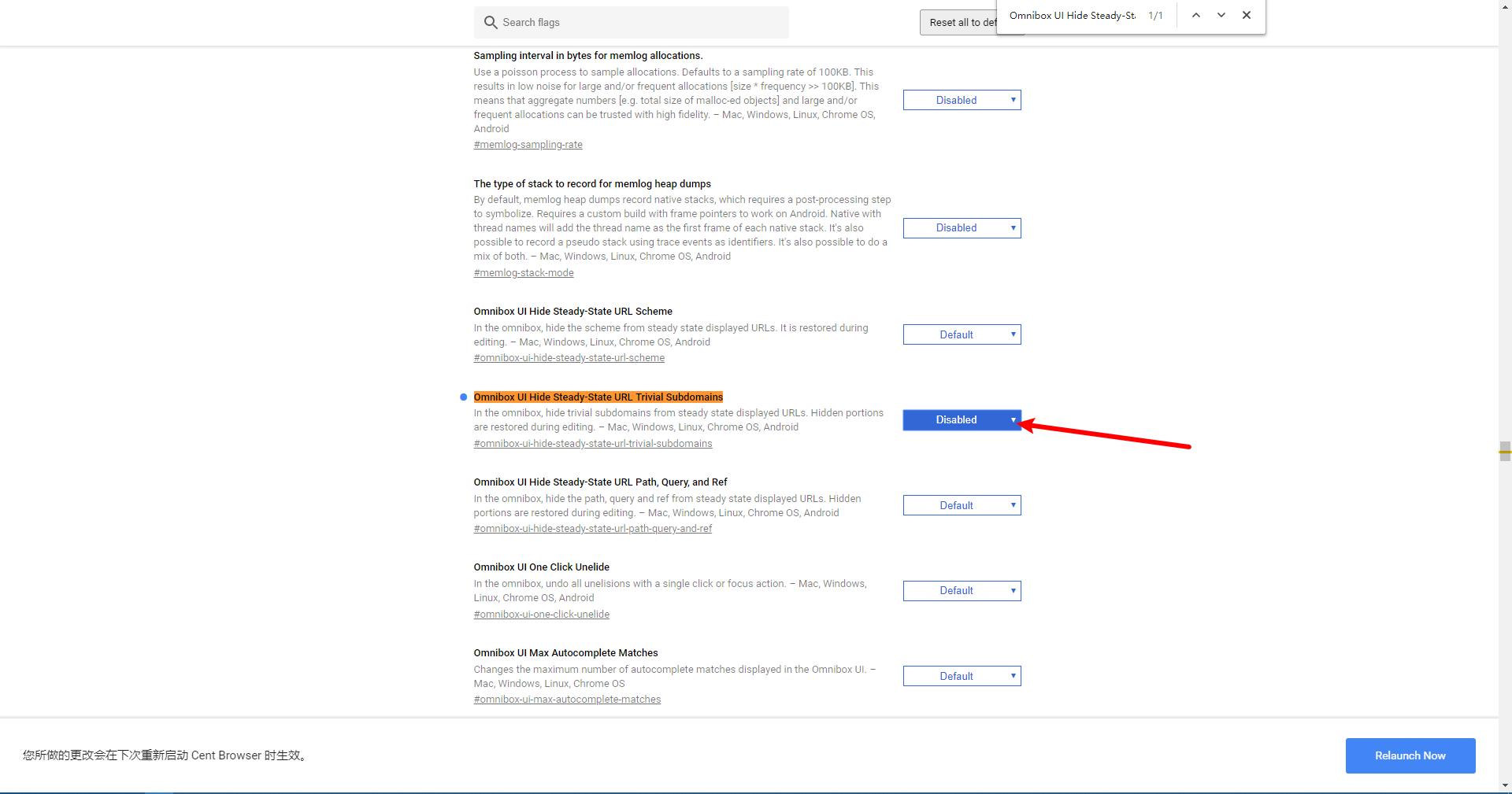 Chrome取消关闭隐藏www https方法,Chrome恢复显示www设置
