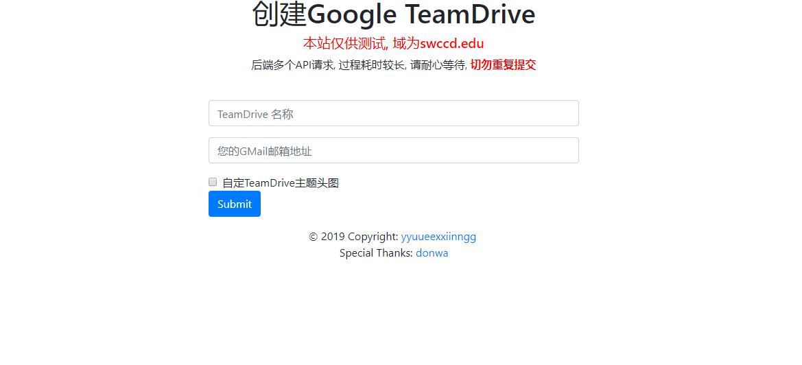 用Cloudflare Workers创建并分享谷歌团队盘